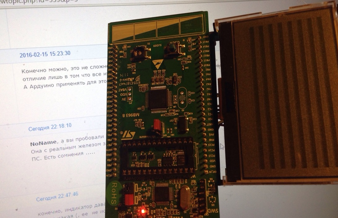 http://forum.arduino.ua/img/members/17/123.jpg